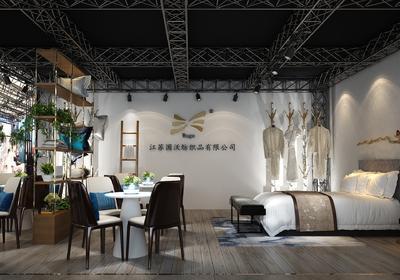 江苏国沃纺织酒店用品博览会回顾---因为有你才精彩!